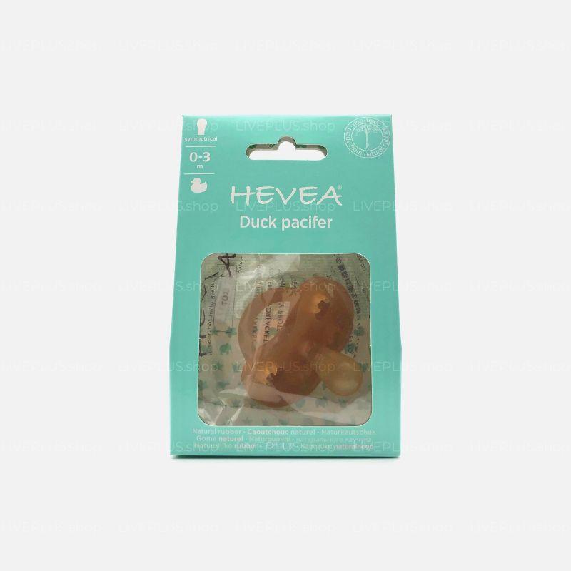 Hevea Duck Symmetrical Natural Rubber Pacifier, 0-3 Months
