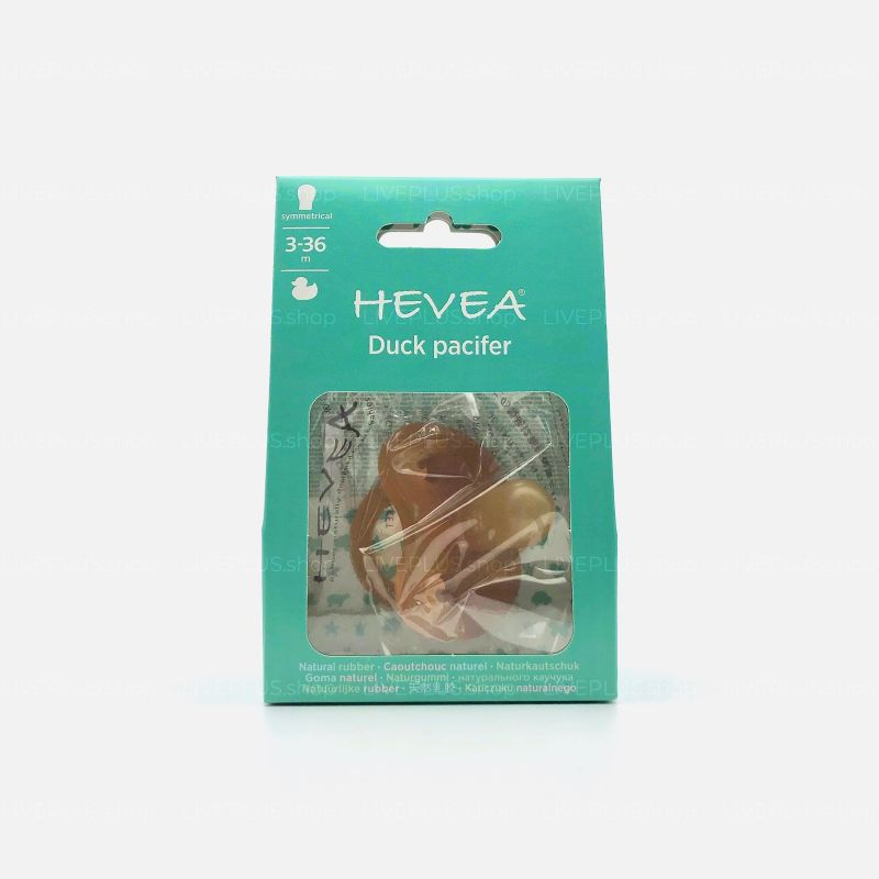 Hevea Duck Symmetrical Natural Rubber Pacifier, 3-36 Months