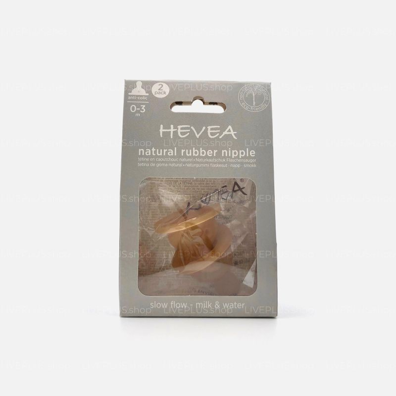 Hevea Natural Rubber Slow Flow Nipple, Anti-Colic, 0-3 Months, 2 Pack