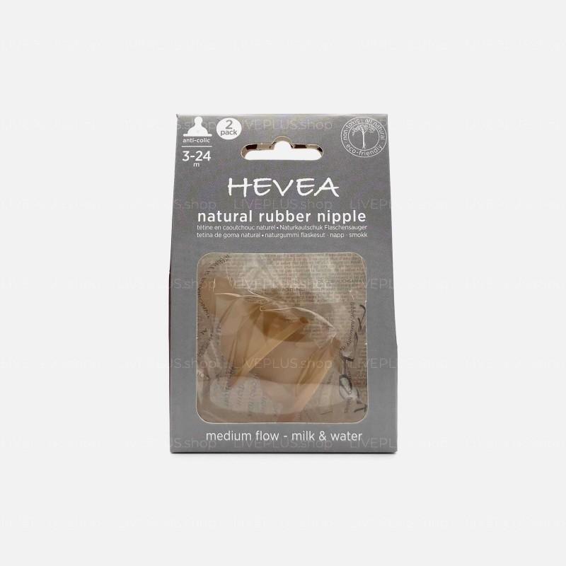 Hevea Natural Rubber Medium Flow Nipple, Anti-Colic, 3-24 Months, 2 Pack