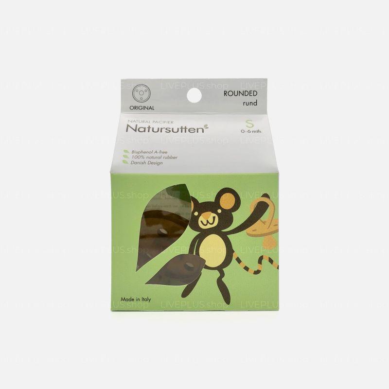 Natursutten Original Rounded Natural Pacifier, S (0-6 Months)